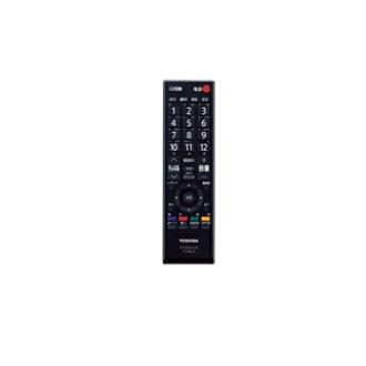 供东芝液晶电视使用的遥控CT-90372(75022804)