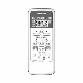 東芝 エアコン用リモコン WH-D1P(43066023)WH-D1P(43066023)生産完了につき代替品WH-TA03EJ(43066080)でお届けします。