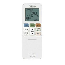 東芝 エアコン用リモコン WH-TA04EJ(43066060)