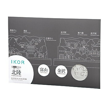 IKORlaville004HOKURIKU(イコーラ・ヴィル004北陸《富山・金沢》)用交換フィルター4枚/1セット入り