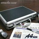 ビジネス アタッシュケース A4サイズ 書類 / タブレット / iPad等 収納OK! 薄型 軽量 アルミ製 豊富なポケット ブラ…