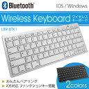 送料無料 ( メール便 ) Bluetooth ワイヤレスキーボード iOS Windows Android スマホ/iPhone/PC ファンクションキー…