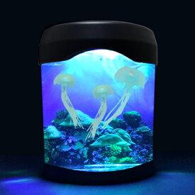 送料無料! 3匹のクラゲがゆらゆら泳ぐ 幻想的な癒しのインテリア 卓上水族館 3色のLEDライト 6パターン点灯 USB電源 乾電池式【インテリアライト アクアリウム 癒しグッズ プレゼント 】 送料込 ◇ くらげ水槽