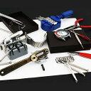 時計工具 送料無料 ( メール便 ) 腕時計 修理用工具 16点セット ベルト調整 / 電池交換 一式 自宅で簡単メンテナンス…