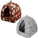 送料無料! 猫&小型犬用 あったかペットハウス やわらか素材 クッションベッド 折りたたみ式 コンパクト【 ドーム 犬…