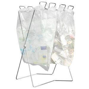 折りたたみ式 ごみ袋スタンド ゴミ箱 分別に便利な4つの引っ掛け 42L×2 【 ダストボックス レジ袋 フレーム リビング キッチン おしゃれ コンパクト収納 スリム 省スペース 便利グッズ 】 ◇