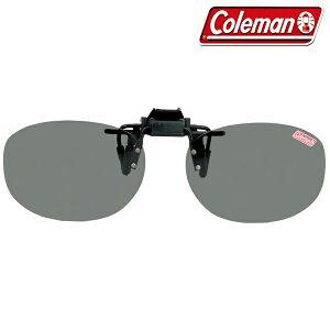 送料無料 ( 規格内 ) Coleman コールマン ケース付き 偏光サングラス CL02 メガネに装着 クリップタイプ 紫外線/反射光カット【 クリップオン 眼鏡 ドライブ 釣り UVカット メンズ レディース 】