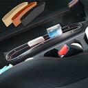 送料無料 !( メール便 ) 車用 スリム 薄型 サイドポケット 運転席・助手席兼用【 カー用品 車載 小物入れ トレー 収納…
