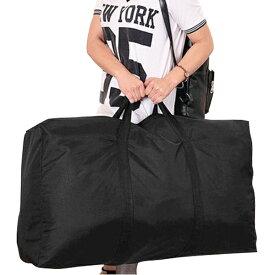 大容量! 超巨大 ボストンバッグ ファスナー式 使わないときコンパクト 約80cm【 超大型 カバン 鞄 袋 エコバッグ マチ付き 手持ち ビッグ 旅行 出張 アウトドア 部活 合宿 研修 大荷物 黒 ブラック 】 ◇ 超大きなバッグ