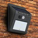 送料無料 !( 定形外 ) ソーラー充電 防水IP44 センサーライト 自動点灯&自動消灯 動...