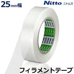 ニトムズ フィラメントテープ 幅25mm×長さ35m はがせる 耐水性&強度に優れた 結束テープ ついで買い特集【 ガラス繊維 ビニールテープ 養生テープ 強い 頑丈 DIY 引越し 梱包 補強 まとめ買い