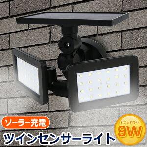 ソーラー充電式 センサーライト 自動点灯 とて...