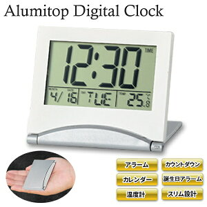 折りたたみ式 卓上デジタル時計 アラーム/タイマー/カレンダー/温度計 スリム・コンパクト 持ち運びに便利 ついで買い特集 【 トラベルウォッチ 目覚まし時計 置き時計 小型 】 ◎ ◇