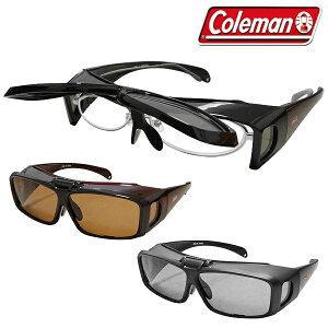 送料無料 !( 定形外 ) コールマン Coleman 跳ね上げタイプ 偏光レンズ オーバーグラス 4面型 サングラス 眼鏡の上から装着できる【 UVカット アウトドア スポーツ 釣り 花粉対策 メンズ レディー