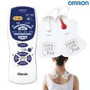 送料無料! OMRON オムロン 低周波治療器 エレパルス HV-F127 もみほぐし 本格的な治療内容 選べるコース【 足裏 肩こ…