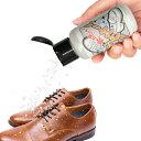 送料無料 !( 定形外 ) くつ専用 消臭パウダー Ag 銀配合 ふりけかけるだけ!【 ニオイ消し 靴用 消臭剤 粉末タイプ シ…