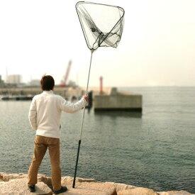 ビッグサイズ たも網 超大型サイズ 全長最大285cm 伸縮可能 本格漁業から趣味のフィッシングまで! 折りたたみ式 アウトドア特集 【検索: ロングサイズ 大漁 釣り フィッシング 釣り具 魚網 捕獲 】 ◇ 大型たも網