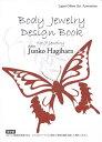 Design book 7