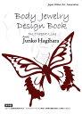 Design book 9