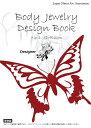 Design book 01 3drib