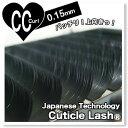 Cuticlelash-cc-015