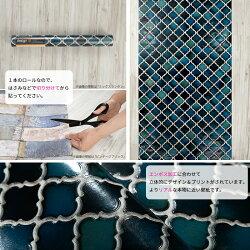 壁紙タイル柄3D風DesignIDミックスランタンランタンタイル不織布輸入壁紙クロスタマネギ柄ヴィンテージフェイク韓国