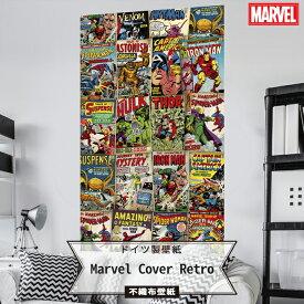 ディズニー ドイツ製壁紙 【VD-006】Marvel Marvel Cover Retro《即納可》[輸入壁紙 デザイン おしゃれ 輸入 海外 外国 不織布 壁紙 クロス のりなし DIY リフォーム ディズニー Disney Marvel マーベル スパイダーマン アベンジャーズ]