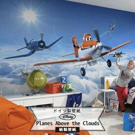 壁紙 ディズニー ドイツ製 【8-465】Planes Above the Cloudsおしゃれ 壁紙 クロス のりあり DIY リフォーム ディズニー Disney プレーンズ 飛行機 空 雲 子供部屋