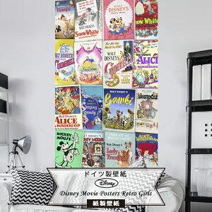 [20時から4時間限定ポイント10倍]壁紙 ディズニー ドイツ製 【VD-040】Disney Movie Posters Retro Girls 輸入壁紙 デザイン おしゃれ 輸入 海外 外国 不織布 壁紙 クロス のり付き DIY リフォーム ディズニ