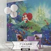 ディズニー壁紙のり付き【8-4021】Ariel'scastle[輸入壁紙アリエル]