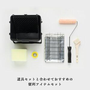 [8%OFFクーポンあり]壁紙 道具セットと合わせておすすめの便利アイテムセット ローラ?セット ハイブリッド6インチ バケツ メモリフィルム3m 白毛ニス刷毛 50mm スポンジ マスキングテープ