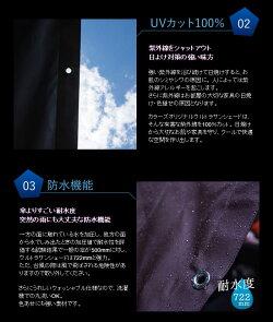 [オーダーサイズ]カラーズオリジナルサンシェード[ウルトラサンシェード]幅181〜360×丈271〜360《約10日後出荷》[オーニングすだれ遮熱UVカット撥水日陰紫外線予防省エネ節電エコ夏暑い]