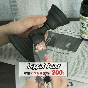 水性アクリル塗料 ブラックスケールメタリック PBシルバー 200g《即日出荷》 [Dippin' Paint 水性塗料 塗料 ペンキ リノベーション リメイク DIY 塗装DIY 補修 壁 リメイク 黒 銀 メタリック ンダス