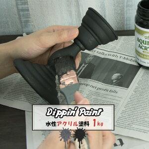 水性アクリル塗料 ブラックスケールメタリック PBシルバー 1kg [Dippin' Paint 水性塗料 塗料 ペンキ リノベーション リメイク DIY 塗装DIY 補修 壁 リメイク 黒 銀 メタリック ンダストリアル かっ