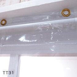 「既製サイズ」ビニールのれん/透明丈夫なPVCアキレスビニールカーテン〈0.3mm厚〉【TT31】お部屋の間仕切に!/冷暖房効果UP!/節電・防塵・防虫対策に!/幅45cm×丈250cm《即日出荷》[ビニールシート暖簾のれん]