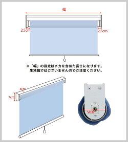 [サイズオーダー]ビニールロールスクリーン/透明防炎PVC糸入りビニールシート0.35mm厚/幅30〜40cm・丈50〜80cm/倉庫・会社・事務所・店舗・カフェ・部屋の間仕切に!/[プルコード式チェーン式取り付け簡単日本製インテリア]《約10日後出荷》