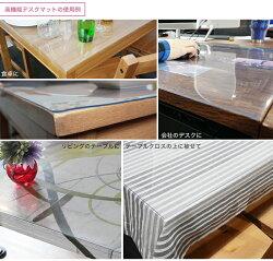 楽天市場透明テーブルマット 高機能デスクマット ハイブリッド透明 10r