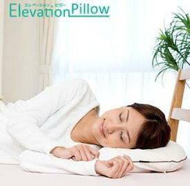 エベレーションピロー 枕 まくら 肩こり 首こり 快眠 いびき おすすめ 横寝 抱き枕 健康 美容 ストレートネック