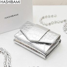 5/30 +15倍♪【MAX2000クーポン】【5%還元】いよいよ入荷!少量のみ確保【Hashibami ハシバミ】 フェズ クロコ ミニウォレット/財布 Fez Mini Wallet 【送料無料】【代引き手数料無料】