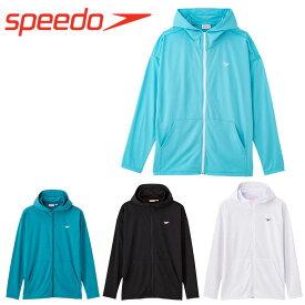 スピード speedo フルジップフーディ SA91972 ラッシュガード メンズ 長袖 UVカット