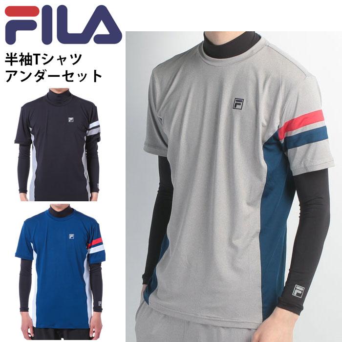 【即納!】フィラ 半袖Tシャツアンダーセット メンズ 417-323【あす楽対応】
