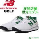 【即納!】【日本仕様】ニューバランス ゴルフシューズ メンズ MG2500 展開店舗限定カラー [靴][送料無料]【あす楽対…