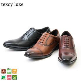 アシックス商事 asics テクシーリュクス texcy luxe ビジネスシューズ 3E相当 メンズ TU-7010 抗菌防臭 軽量 天然皮革