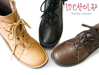 Leather ☆ レースアップカジュアル boots ☆ made in Japan * out of stock please contact us.