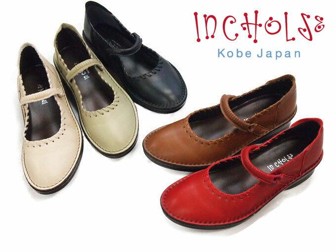 【INCHOLJE-インコルジェ-】シングルステッチストラップシューズ☆本革☆日本製☆No.5004