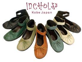 【INCHOLJE-インコルジェ-】アンクルベルトホイップシューズ☆本革☆日本製☆No.8539(*印のカラーは在庫限り)