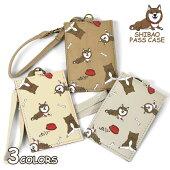 FLAPPER(フラッパー)フェイクレザー柴犬総柄リール付きパスケース