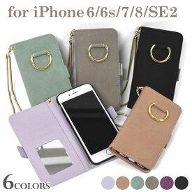 77eb7b5936 フェイクレザー チェーンストラップ付き 手帳型 iPhoneケース /レディース レザー 合成皮革 合皮