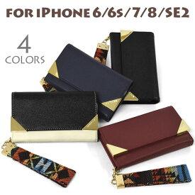 8084de4792 フェイクレザー ネイティブ柄ストラップ付き 手帳型 iPhoneケース /レディース 合成皮革 合皮 レザー PU iPhone6 iPhone6s  iPhone7 iPhone8 iPhone6ケース iPhone6s ...
