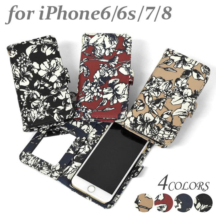 フェイクレザー ボタニカル柄 手帳型 iPhoneケース /レディース iPhone6 iPhone6s iPhone7 iPhone8 アイフォン6 アイフォン6s アイフォン7 アイフォン8 スマホケース オシャレ かわいい 薄型 カード収納 手帳型 ケース カバー ミラー付き 鏡 レザー 合皮 花柄 総柄/ r